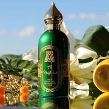 Attar Collection Al Rayhan парфюмированная вода 100 ml. (Аттар Коллекшн Эль Райян), фото 3