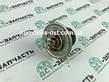 126-5869 Термостат CAT/CATERPILLAR, фото 2