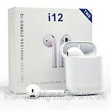 Бездротові сенсорні Bluetooth навушники i12-TWS 5.0