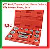 Toptul JGAI1201. 11 пр. Приспособление для разжима тормозных суппортов, разведения поршней цилиндров, съемник