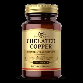 Хелатних мідь Solgar Chelated Copper (100 tabs) солгар