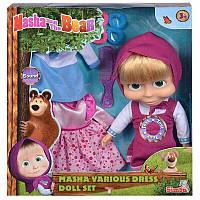 Кукла Маша с мелодией и платьями 30см Simba 9301082