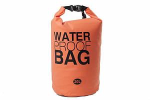 Гермомешок Weatro Waterproor bag 20L Оранжевый (8-4055)