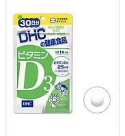 Витамин Д Япония на 1 месяц