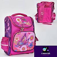 Рюкзак школьный N 00135 (40) 1 отделение, 3 кармана, спинка ортопедическая