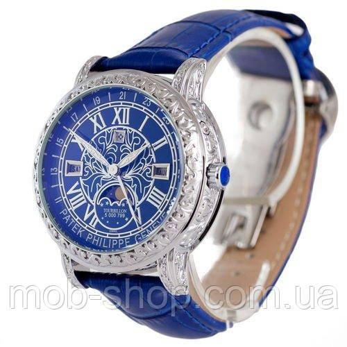Patek Philippe Grand Complications 6002 Sky Moon Blue-Silver-Blue