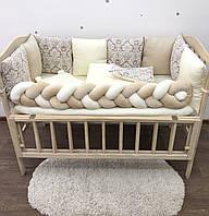 Комплект бортиков в детскую кроватку, бортики-подушечки, защита в кроватку