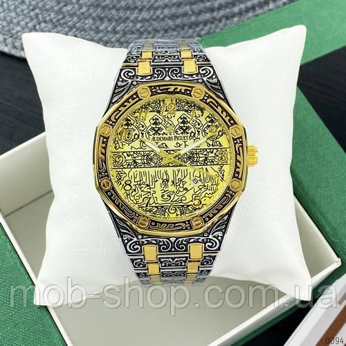 Стильные мужские наручные часы Audemars Piguet Royal Oak  Pattern Silver-Gold