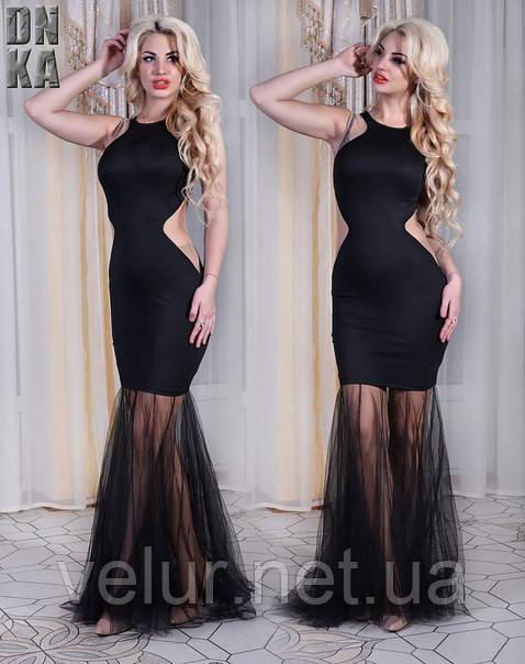 Купить Платье В Украине Турция
