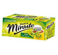 Чай зеленый Green Tea Just a Minute 100 пакетов 140 г Польша