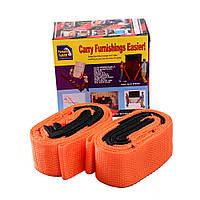 Ремни для переноса мебели Carry Furnishings Easier (6684)