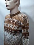 Зимний мужской теплый шерстяной свитер с орнаментом Rewac Турецкий Горчичный, фото 6