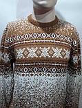 Зимний мужской теплый шерстяной свитер с орнаментом Rewac Турецкий Горчичный, фото 9