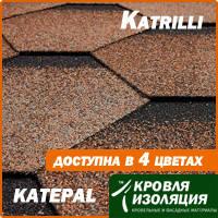 Битумная черепица KATEPAL Katrilli, фото 1