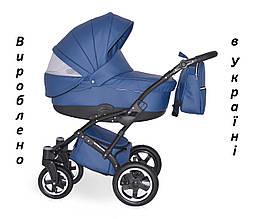 Детская коляска 2 в 1 Donatan Viano DeLux от производителя (есть другие цвета) - от производителя