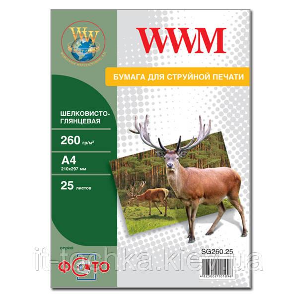 Фотобумага wwm шелковисто - глянцевая 260г/м кв, a4, 25л (sg260.25)