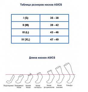 Носки Asics 3ppk Quarter Sock 155205 0900, фото 2