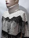 Зимний турецкий мужской шерстяной свитер под горло с новогодним орнаментом Молочный, фото 8