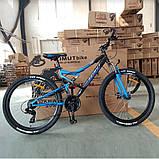 "Велосипед Azimut Scorpion 24""х17 GFRD 2021, фото 4"