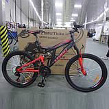 "Велосипед Azimut Power 24"" GFRD х17"", фото 5"