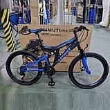"Велосипед Azimut Power 24"" GFRD х17"", фото 6"