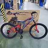 "Велосипед Azimut Power 24"" GFRD х17"", фото 4"