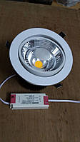 Светодиодный LED даунлайт 30 Вт Gimble Ring