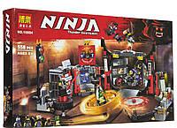 Конструктор Bela Ninja 10804 Штаб-квартира Сыновей 558 детали