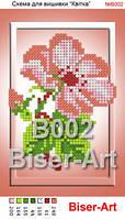 Схема Квітка (10х15см) В002