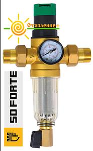 Фильтр с редуктором для холодной воды 1/2 SD FORTE