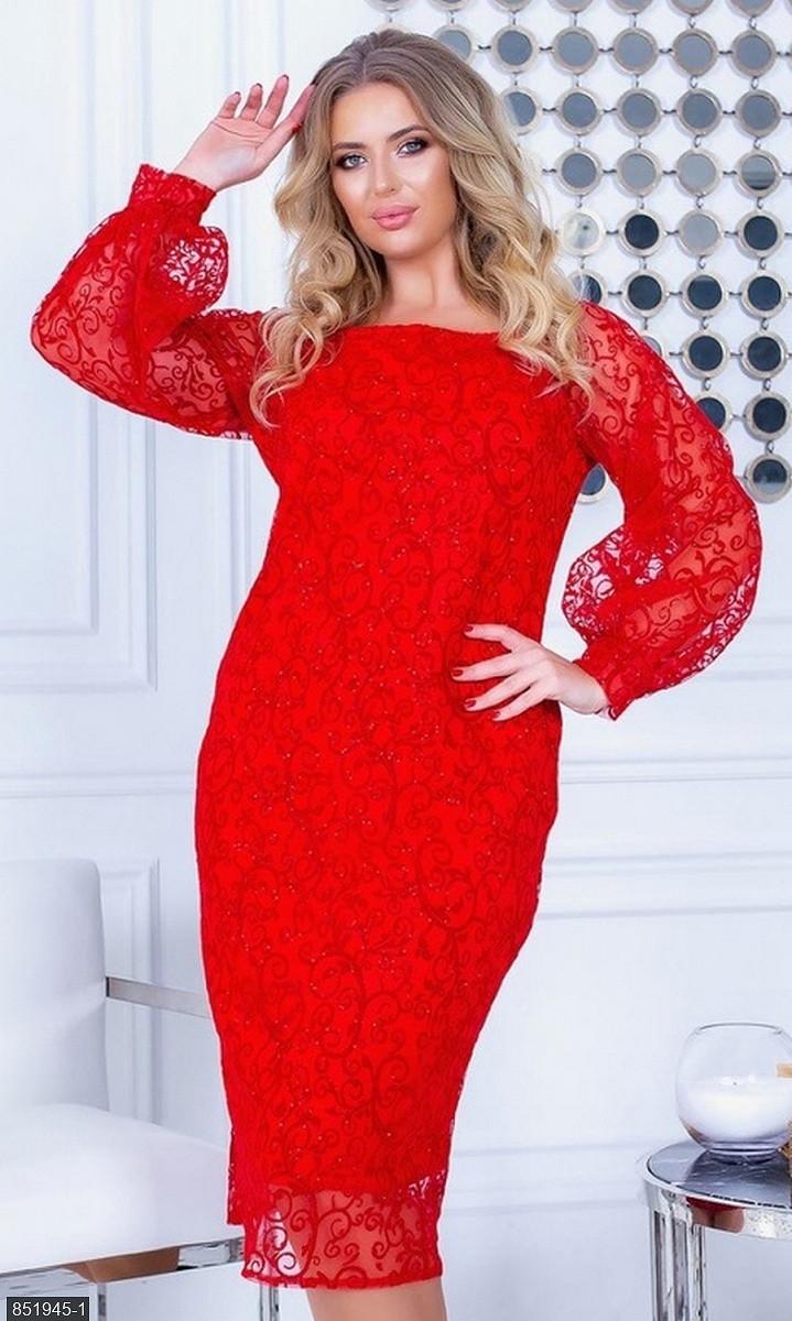 Платье  нарядное  красный Осень- Зима Украина 50 большого размера 851945-1