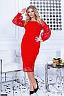 Платье  нарядное  красный Осень- Зима Украина 50 большого размера 851945-1, фото 2