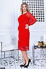 Платье  нарядное  красный Осень- Зима Украина 50 большого размера 851945-1, фото 3