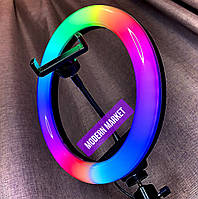 Кольцевая LED лампа для селфи и макияжа цветная MJ 26 (26 см) со штативом (210 см) (мультиколор)
