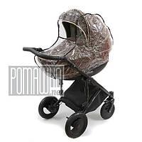 Високоякісний універсальний дощовик на дитячу коляску люльку з віконцем на резинці по периметру 3967