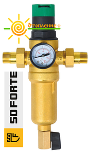 Фильтр с редуктором для горячей воды 1/2 SD FORTE