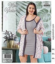Комплект з халатом великих розмірів