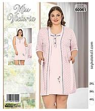 Тигровая халат с ночной рубашкой больших размеров, Miss Victoria, 2хл