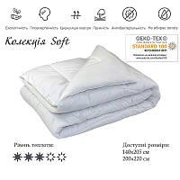 """Силиконовое одеяло """"SOFT"""" 140х205 см"""