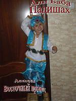 Детский карнавальный костюм Алладин, Падишах, Восточный принц - прокат, Киев, Троещина
