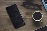Защитный чехол-книжка Nillkin для Xiaomi Mi 10T Lite 5G/ Redmi Note 9 Pro 5G Qin leather case Black, фото 4