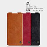 Защитный чехол-книжка Nillkin для Xiaomi Mi 10T Lite 5G/ Redmi Note 9 Pro 5G Qin leather case Black, фото 5