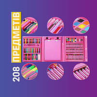 Набір для дитячої творчості 208 предметів, набір юного художника з мольбертом, рожевий
