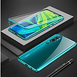 Магнітний метал чохол FULL GLASS 360° для Xiaomi Mi Note 10 Lite /, фото 9