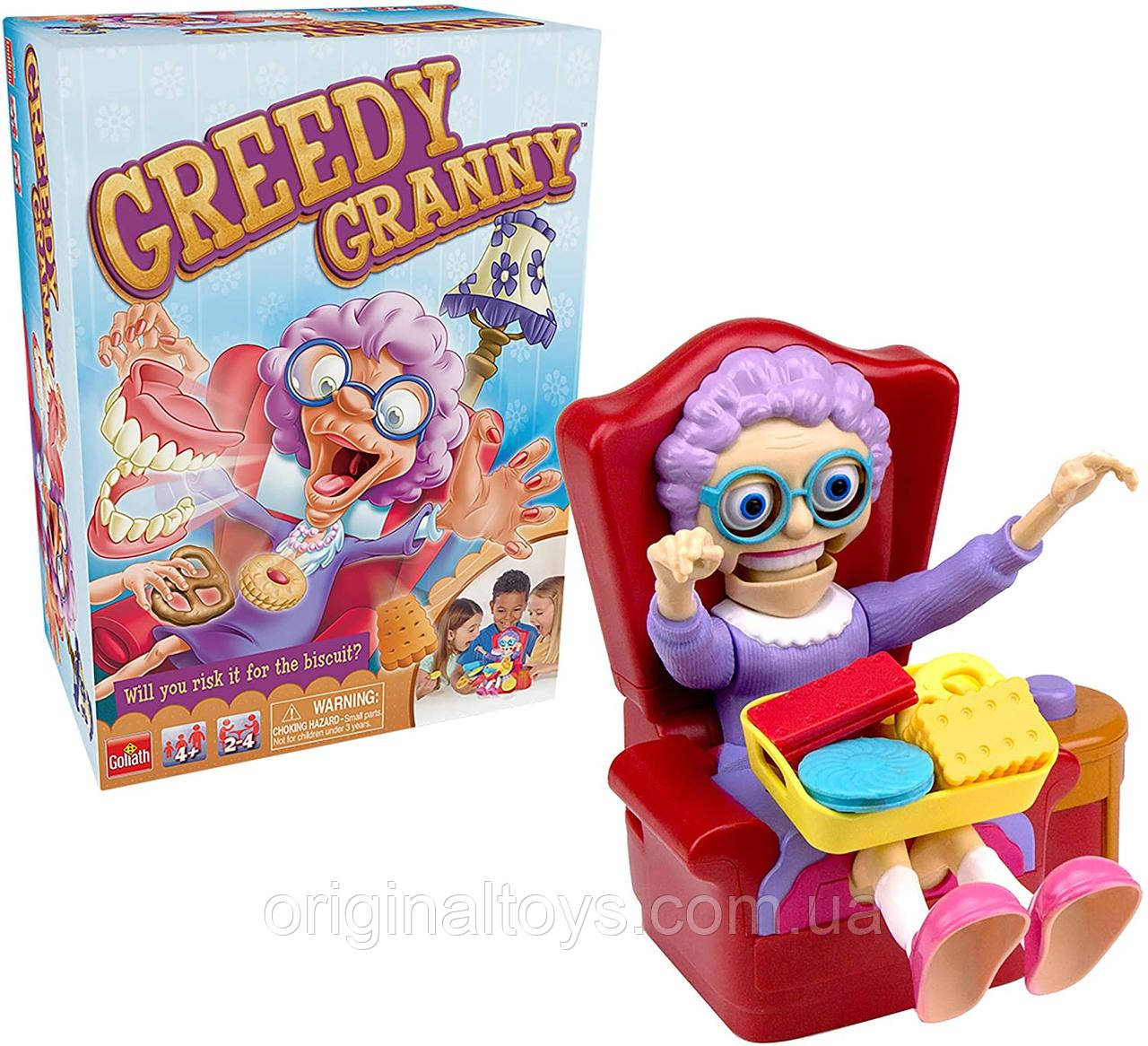 Настольная игра Greedy Granny Не Разбуди бабулю Жадная бабушка Goliath