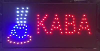 Вывеска светодиодная Кава 48 х 25 см 184369