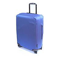Чехол для среднего чемодана на 4-х колесах Coverbag синий, фото 1
