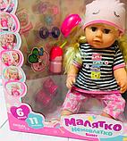 "Кукла ""Sister"" Малятко (аналог Baby Born Старшая Сестра) на шарнирах 42 см, фото 2"