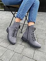 Стильні жіночі зимові замшеві черевики Vikont сірі