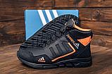 Ботинки зимние мужские кожаные  Adidas TERREX Black Orang (реплика), фото 3